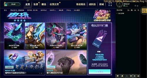 腾讯WeGame新功能:手机串流,畅玩PC大作