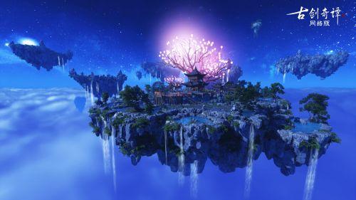 玩出新仙,次世代国风仙侠网游《古剑奇谭网络版》今日正式公测