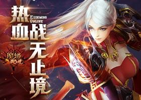 """《魔域》新资料片顶级CG盛宴!解读""""万古遗迹""""全新玩法"""