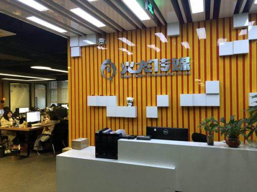 福州火龙文化传媒有限公司确认参展2019ChinaJoyBTOB!