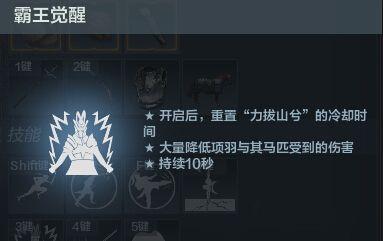 《铁甲雄兵》暑期特权今日启动  迎项羽、特权活动上线