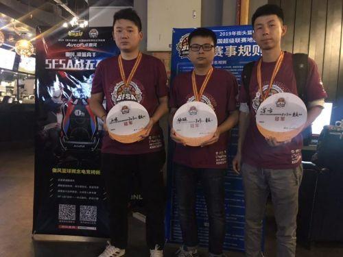 导师再联手 《街头篮球》SFSA重庆站冠军不服老