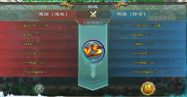 《征途2》龙虎斗:龙少VS海军双强之战!