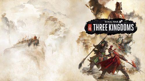 《全面战争:三国》主创团队将作为keynote嘉宾出席2019中国游戏开发者大会!