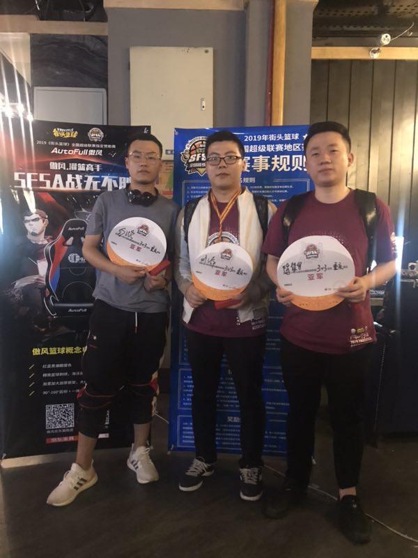 小舞礼带队 《街头篮球》SFSA重庆站亚军巡礼