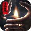 幻灵九游版下载