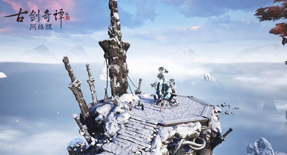 《古剑奇谭网络版》趣味飞行玩出新仙,家园系统下周正式开启