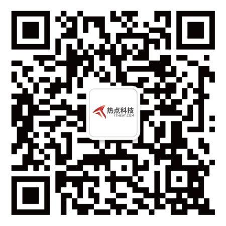 "ITheat热点科技参展ChinaJoy 2019,打造""热点畅玩节""!"