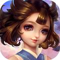 幻剑超V版iOS版下载