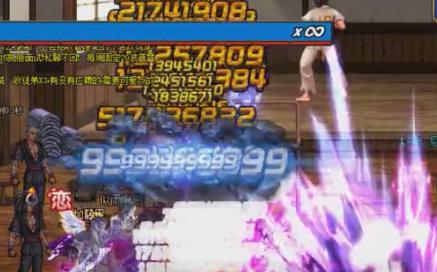 亡魂主宰20秒打桩860e 1分25秒安息大庭院