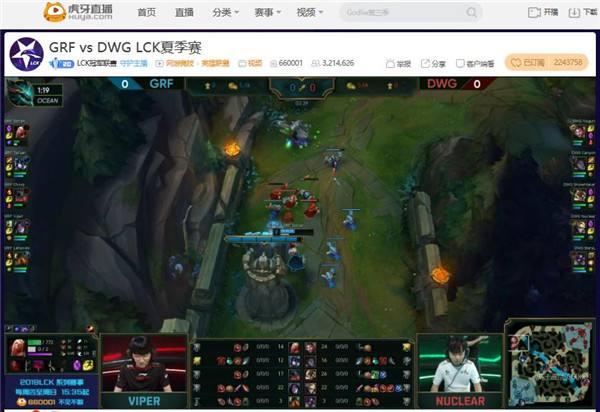 虎牙独播LCK: DWG团战击溃GRF登顶榜首 GEN让一追二击败KZ