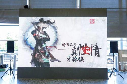 ChinaJoy短视频征集活动重磅推出!