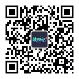 2019ChinaJoy,《桃花源记2》在上海与你相遇!