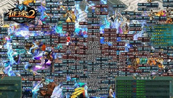 《征途2》黄金国战联赛火爆 十国超级大战