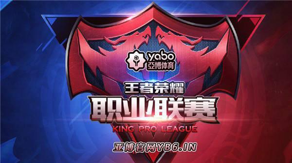亚博电竞平台怎么样之王者荣耀世界冠军杯小组赛HERO VS ROX
