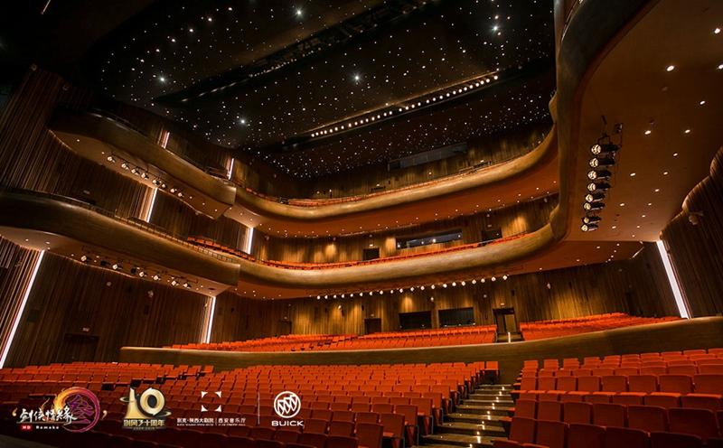 《剑网3》十周年庆典官宣定址 梦回大唐长安