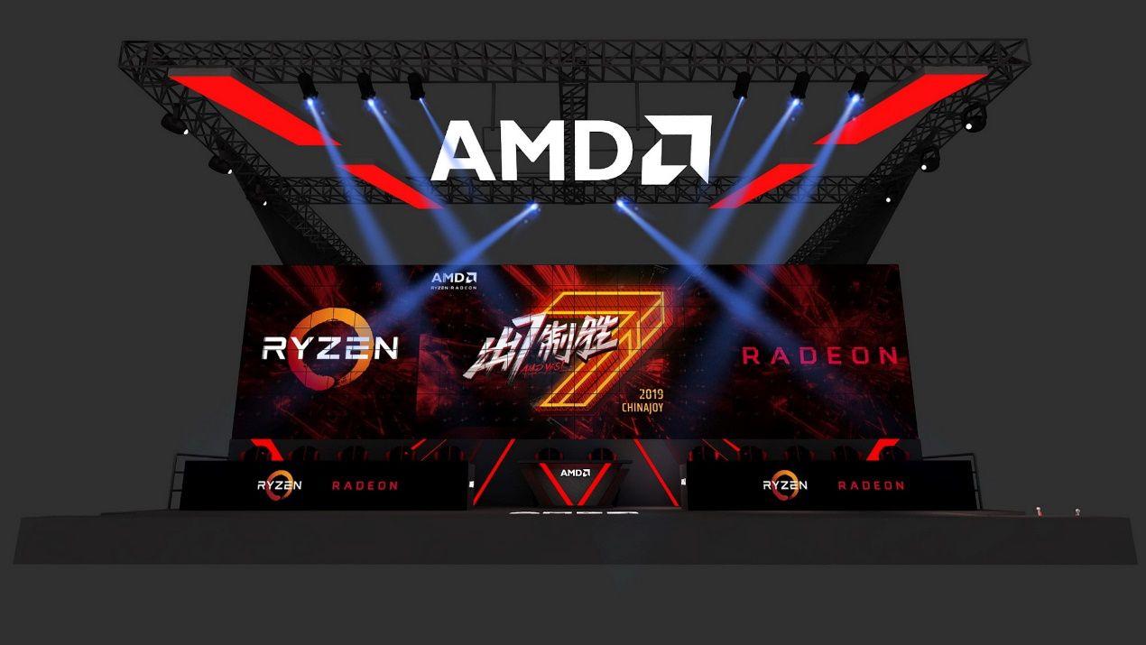 ChinaJoy打卡必到——NEST2019《多多自走棋》决赛AMD展台打响