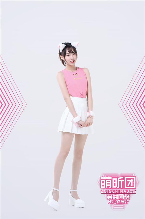 《神武3》2019ChinaJoy甜美Showgirl团来袭