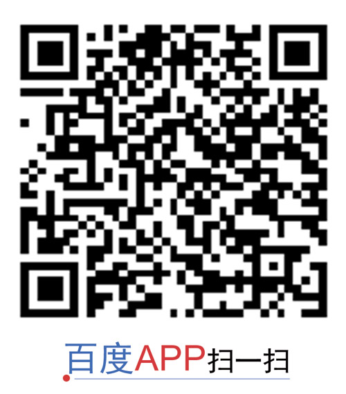 2019ChinaJoy各展馆展位图正式公布!