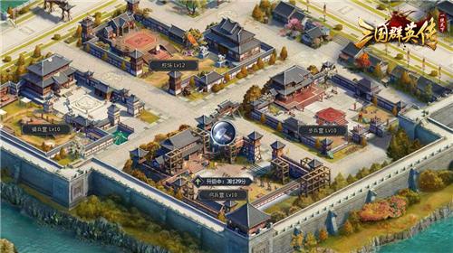 价值连城《三国群英传一统天下》揭秘封地建设的正确姿势