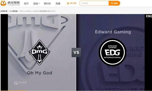 虎牙LPL:剑仙吸血鬼助EDG成功翻盘击败OMG 中野碾压FPX轻取LNG