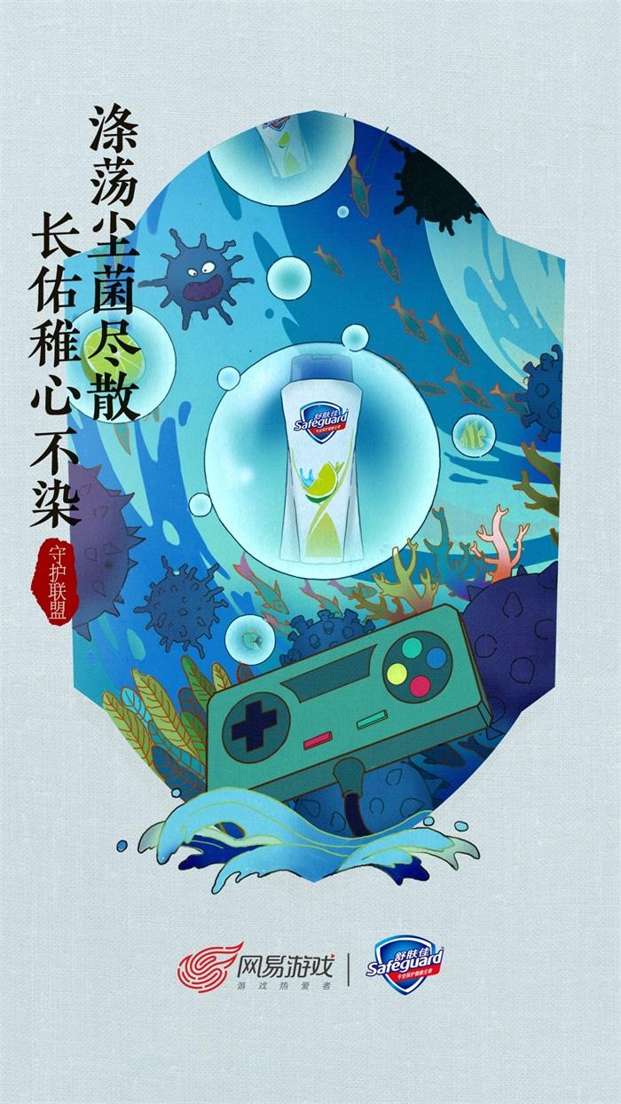 2019ChinaJoy正式开幕 领略游戏文化之美 尽在网易展台
