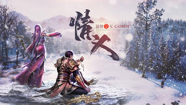 37游戏手游大作《王城英雄》全网首爆预约开启