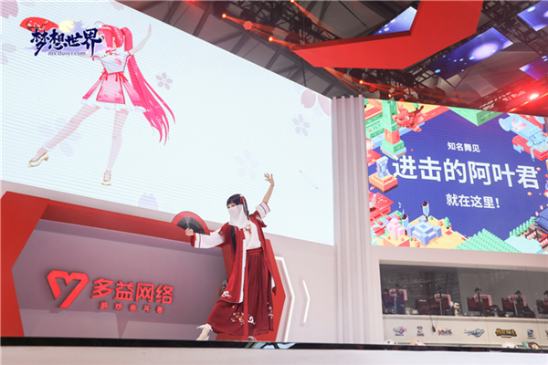 全新《梦想世界》Chinajoy HIDII国风乐团演绎梦想明月曲