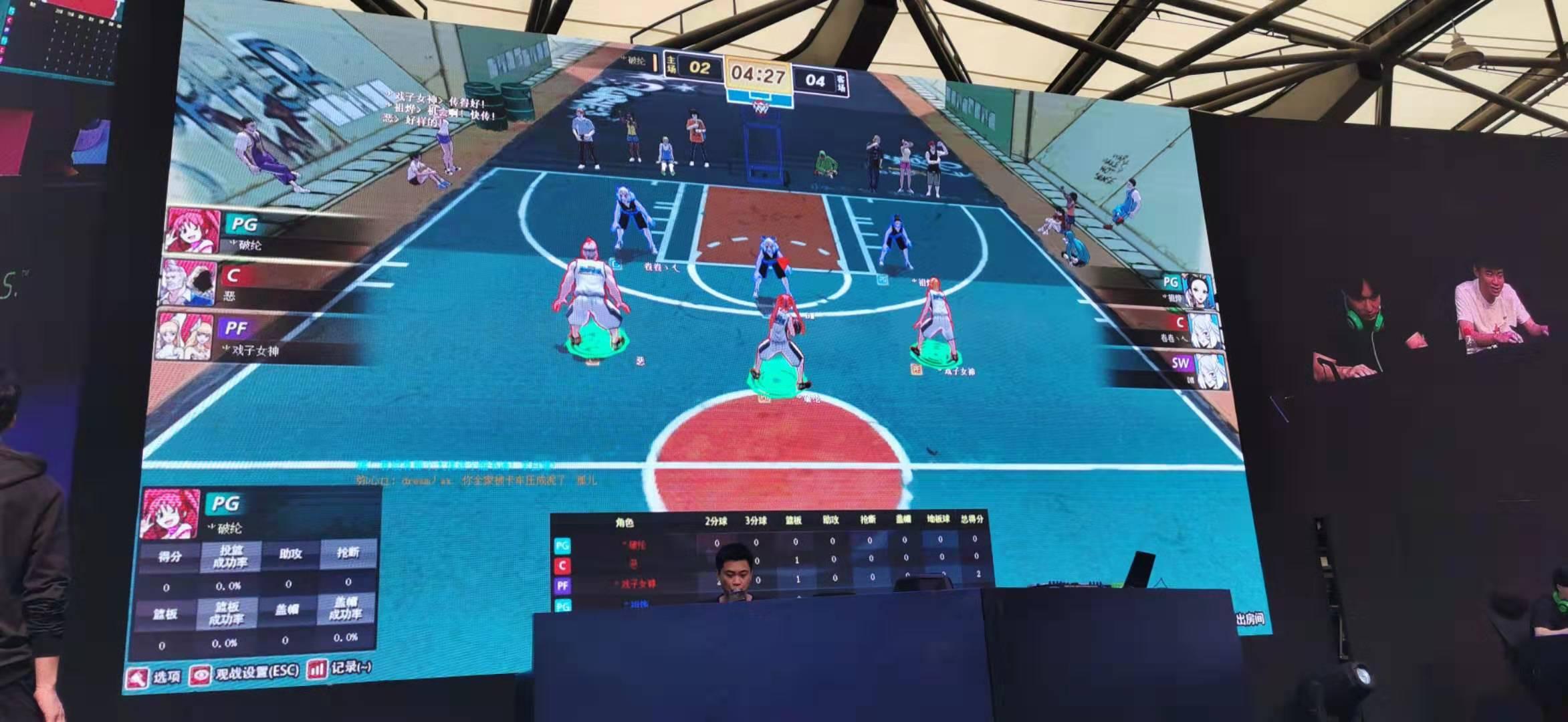备战新赛季 《街头篮球》FSPL职业选手亮相雷蛇展台