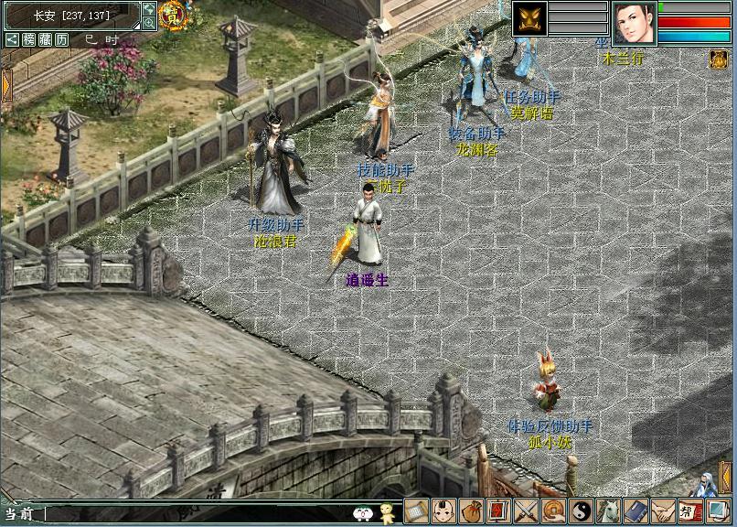 《大话西游2》龙族体验服入驻流程