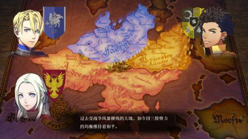 《火焰纹章:风花雪月》评测 学校里的三国演义