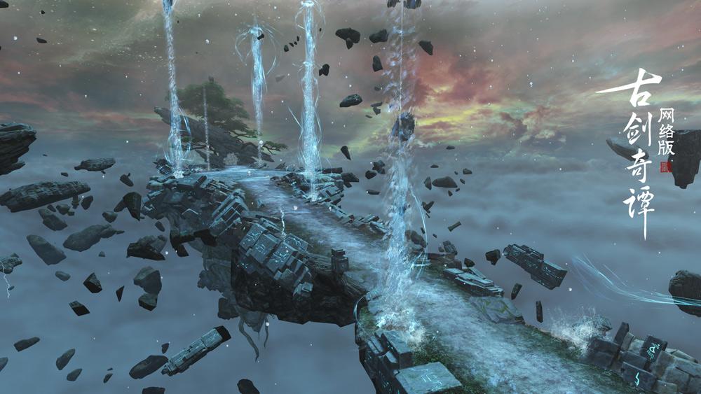 打开仙门,《古剑奇谭网络版》全新秘境琅泉界桥今日开放