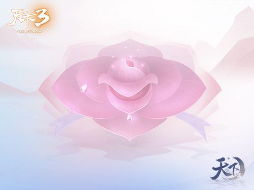 佳人倾城,玫瑰添香!来《天下3》为她送上七夕玫瑰吧!