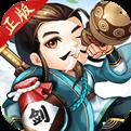 影剑之幻九游版下载