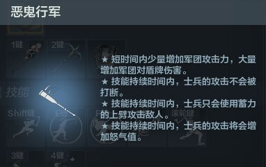 东国之战华  《铁甲雄兵》新武将甲斐姬今日登场