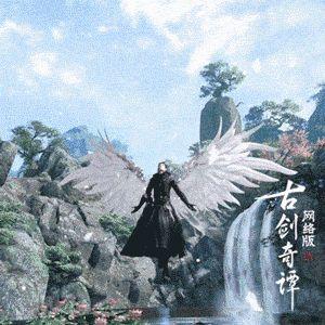 《古剑奇谭网络版》周末3天时长限免,七夕时装和新飞行坐骑上线
