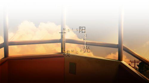 全语音版本《妄想症》全网首发易次元 悬疑番外再次来袭!