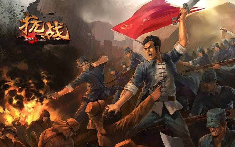 《抗战英雄传》中元节追怀 铭记历史砥砺前行