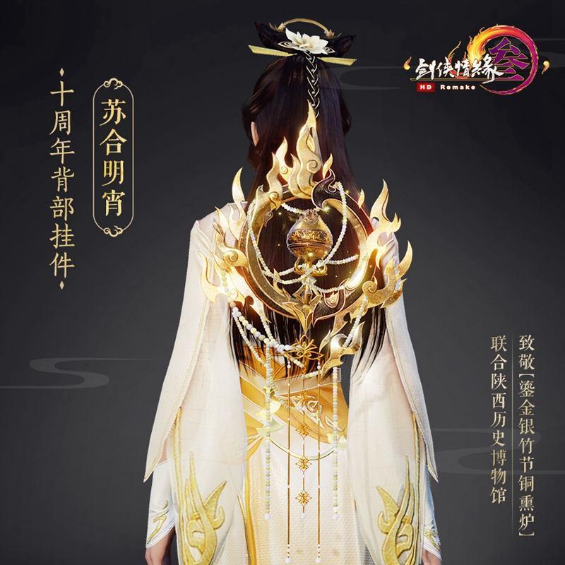 """《剑网3》十周年纪念 Roguelite游戏""""浪客行""""详解"""
