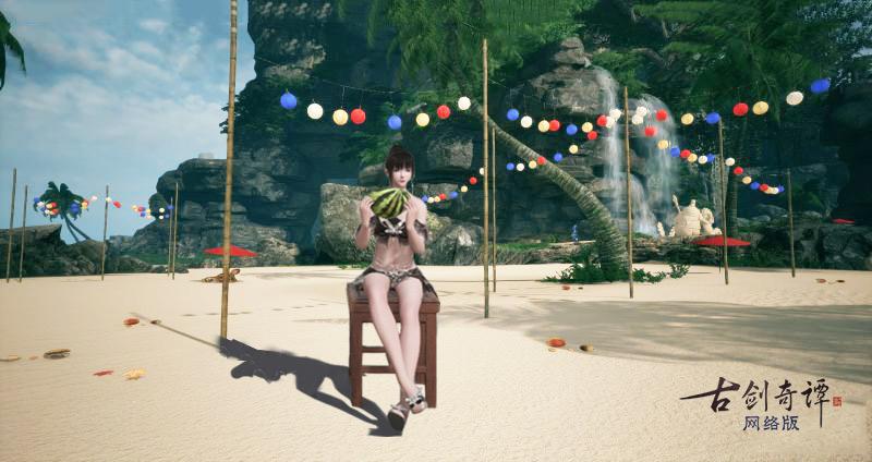 仙家无暑自清凉,《古剑奇谭OL》邀您感受仙人的夏日狂欢