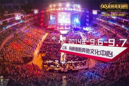 无限热爱!《英雄联盟》八周年盛典售票将于8月20日开启