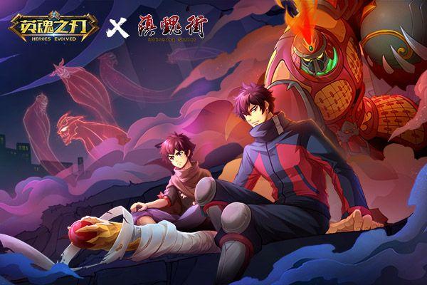 《英魂之刃》X《镇魂街》联动今日上线 新英雄少年曹焱兵登场!
