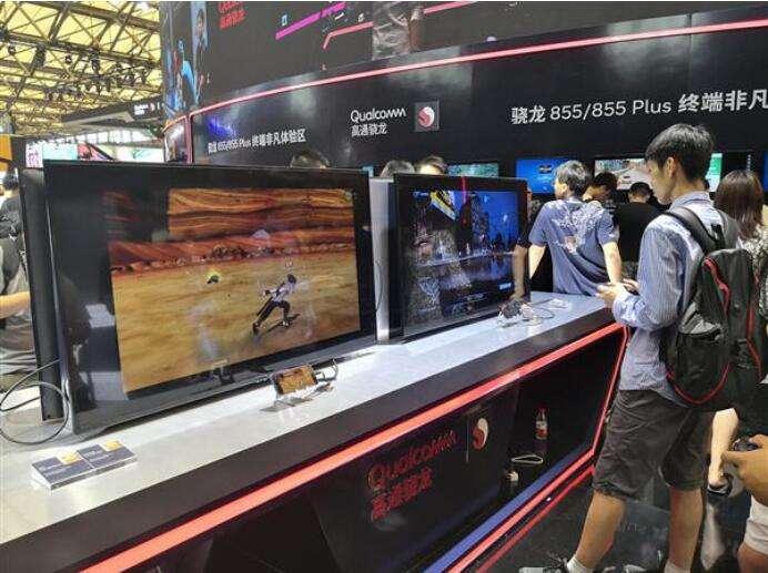 高通5G解决方案赋能 预演5G时代极致云游戏体验