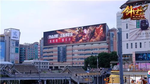 正版单职业!热血战歌创世广告战霸北京西单