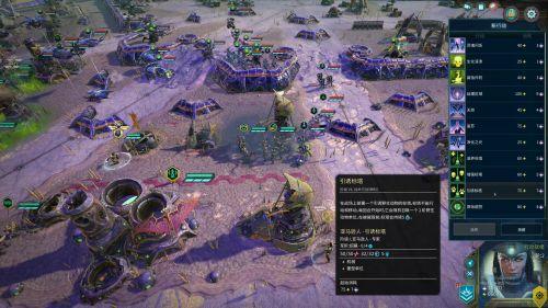 《奇迹时代:星陨》评测 建立你的科幻帝国