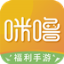 滿v游戲平臺app排行榜