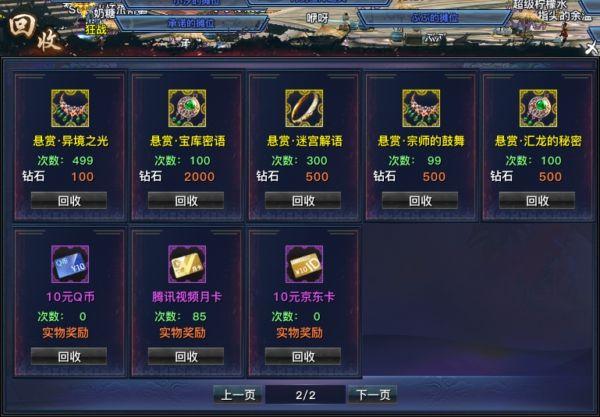 《天之禁2国际版》解锁暴富新姿势,游戏激情无限