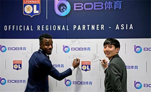 里昂足球俱乐部与BOB体育开展了长期合作!
