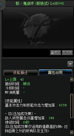 DNF8.23体服更新 职业均衡<a href='http://twdof.cn'>DNF私服 剑魂</a>翻身幻化神