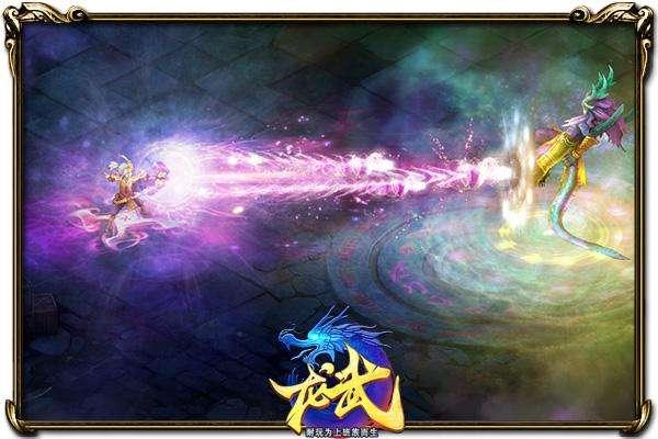 《龙武》全新服务器8.30震撼来袭!战火一触即燃